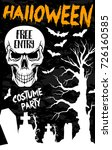 halloween holiday banner with... | Shutterstock .eps vector #726160585