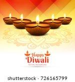 modern elegant diwali design | Shutterstock .eps vector #726165799