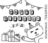 doodle happy birthday with... | Shutterstock .eps vector #726169321
