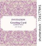 baroque invitation card rich... | Shutterstock .eps vector #726177841