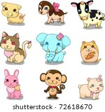 cartoon animal  icon | Shutterstock .eps vector #72618670