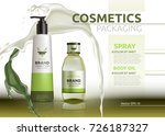 vector body oil and spray... | Shutterstock .eps vector #726187327