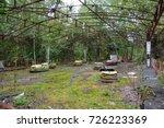 pripyat chernobyl ukraine 09 03 ...   Shutterstock . vector #726223369
