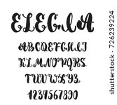 hand drawn english lettering...   Shutterstock .eps vector #726239224
