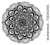 mandalas for coloring book.... | Shutterstock .eps vector #726241501