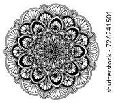 mandalas for coloring book.... | Shutterstock .eps vector #726241501