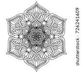 mandalas for coloring book....   Shutterstock .eps vector #726241609