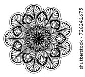 mandalas for coloring book.... | Shutterstock .eps vector #726241675