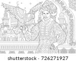 coloring page of ottoman sultan ... | Shutterstock .eps vector #726271927
