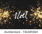 french joyeux noel. christmas... | Shutterstock .eps vector #726285364