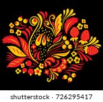 ethnic floral ornament with... | Shutterstock .eps vector #726295417