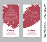 china banner set. hand drawn... | Shutterstock .eps vector #726312739