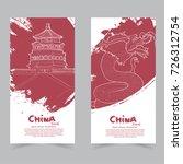 china banner set. hand drawn... | Shutterstock .eps vector #726312754