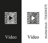 vidoe logo for web design