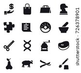 16 vector icon set   investment
