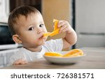 beautiful baby boy in the... | Shutterstock . vector #726381571