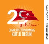 29 ekim cumhuriyet bayrami...   Shutterstock .eps vector #726426991