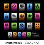 multimedia icons    color box   ... | Shutterstock .eps vector #72642772