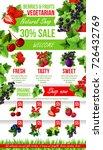 fresh berries sale poster... | Shutterstock .eps vector #726432769