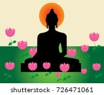 buddhist monk sitting and... | Shutterstock . vector #726471061