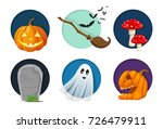 halloween elements  objects and ... | Shutterstock .eps vector #726479911
