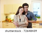 happy young couple standing in... | Shutterstock . vector #72648439