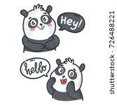cute cartoon panda character as ...