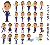 set of various poses of short... | Shutterstock .eps vector #726505735