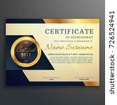 premium luxury certificate of... | Shutterstock .eps vector #726524941
