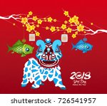 chinese new year 2018... | Shutterstock .eps vector #726541957