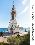 Travel To Crimea   Tower Of...