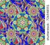 beautiful watercolor bouquet of ... | Shutterstock . vector #726548551