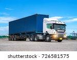 truck transportation import