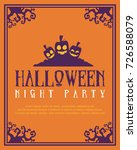 halloween party style poster... | Shutterstock .eps vector #726588079