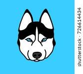 Cute Husky Face Vector