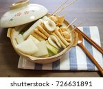 asian food fish paste stew | Shutterstock . vector #726631891