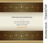 vector vintage card design ... | Shutterstock .eps vector #726633769