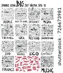 mega set of doodles. super... | Shutterstock .eps vector #726673981