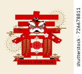 chinese happy new year creative ... | Shutterstock .eps vector #726678811