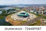 russia  kazan   august 19  2017 ... | Shutterstock . vector #726689587