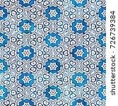 native batik watercolor... | Shutterstock . vector #726739384