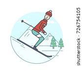 illustration of the downhill... | Shutterstock . vector #726754105