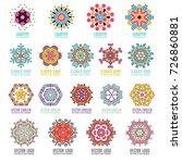abstract kaleidoscope geometry... | Shutterstock .eps vector #726860881