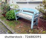 Old Outdoor Wooden Bench With...