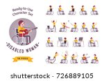 female young wheelchair user... | Shutterstock .eps vector #726889105