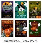 halloween holiday greeting card ... | Shutterstock .eps vector #726919771