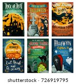 halloween holiday spooky party... | Shutterstock .eps vector #726919795