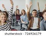 group of highs school students... | Shutterstock . vector #726926179