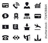 16 vector icon set   card  call ...