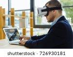 serious professional programmer ...   Shutterstock . vector #726930181